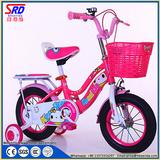 儿童自行车 SRD-103