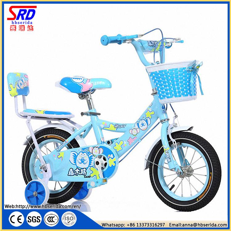 儿童自行车 SRD-105