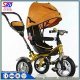 SRD-205 全蓬儿童手推三轮车