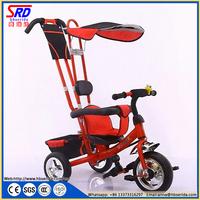 SRD-208 儿童手推三轮车