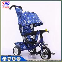 SRD-207 全蓬婴儿手推三轮车