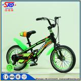 儿童自行车 SRD-130