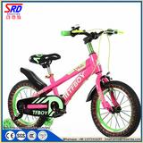 儿童自行车 SRD-123