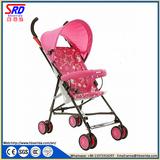 婴儿手推车 SRD-402
