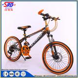 儿童自行车 SRD-132