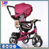 SRD-211儿童三轮车