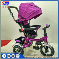 SRD-213 儿童三轮车