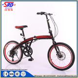 儿童自行车 SRD-135