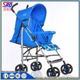 Baby Stroller SRD-404