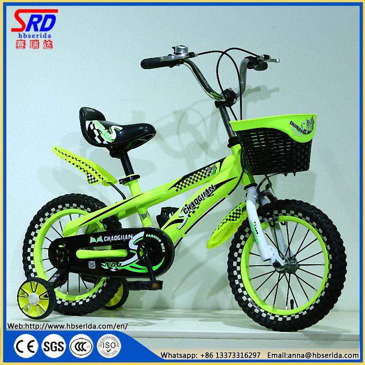 儿童自行车 SRD-110