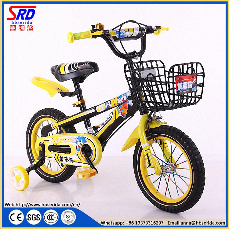儿童自行车 SRD-111