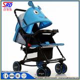 Baby Stroller SRD-406