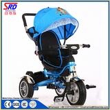 SRD-216 儿童三轮车