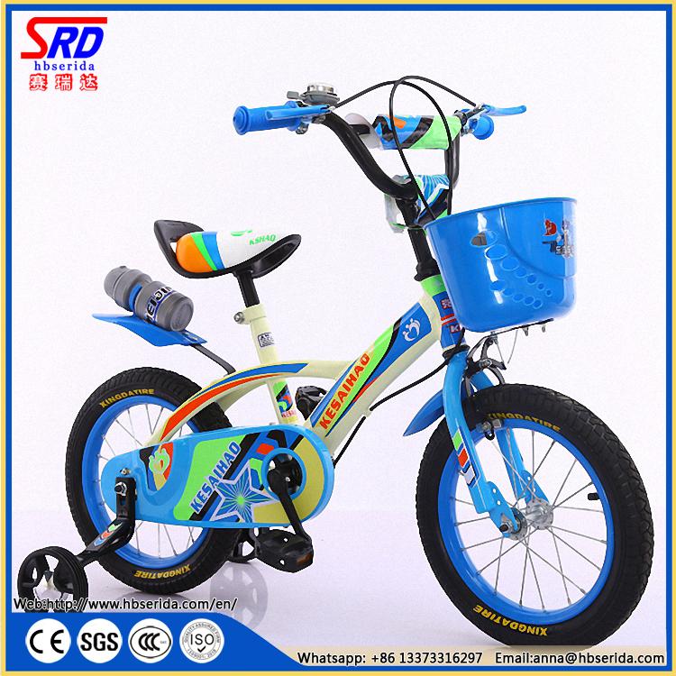 儿童自行车 SRD-112