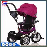 SRD-217 儿童三轮车