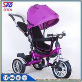 SRD-219 儿童三轮车