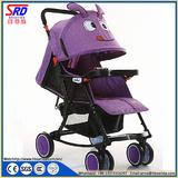 Baby Stroller SRD-408