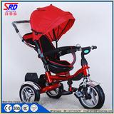 SRD-220 儿童三轮车