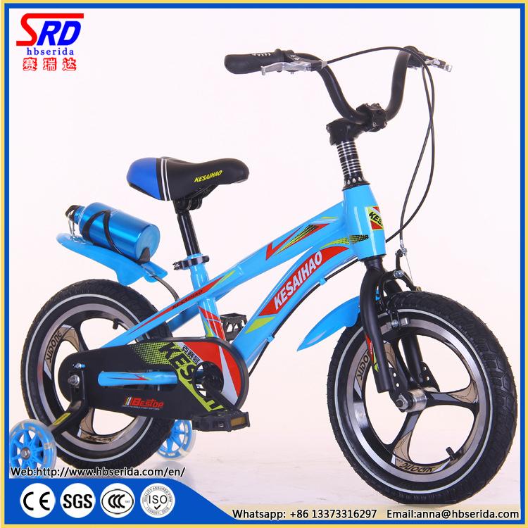 儿童自行车 SRD-114