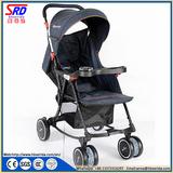Baby Stroller SRD-409