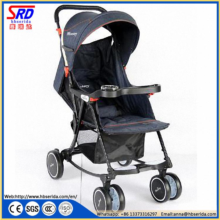婴儿手推车 SRD-409