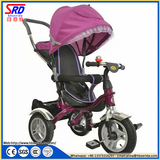 SRD-221 儿童三轮车