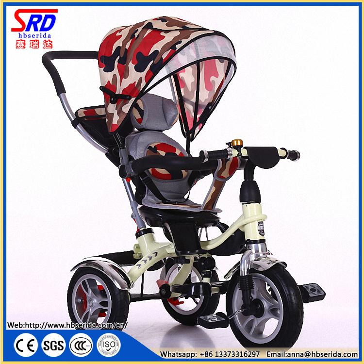 SRD-202 充气轮 双向推行儿童手推三轮车