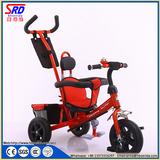 SRD-223 儿童三轮车