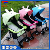 Baby Stroller SRD-413